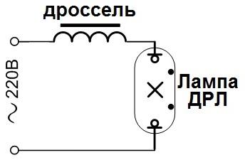 Дроссель от дрл схема подключения