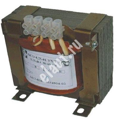 Трансформатор понижающий ОСО 0